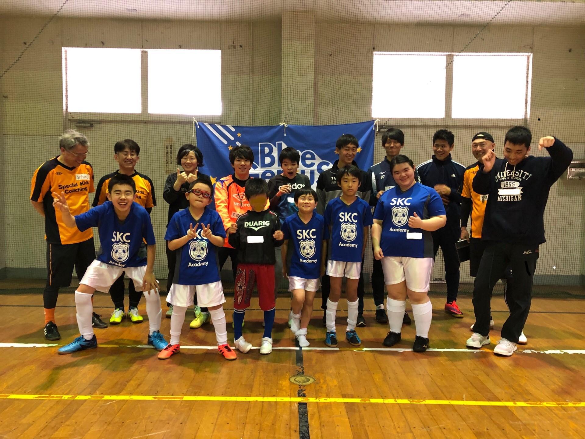 東広島市にてSKCアカデミー無料体験入学会を開催します!