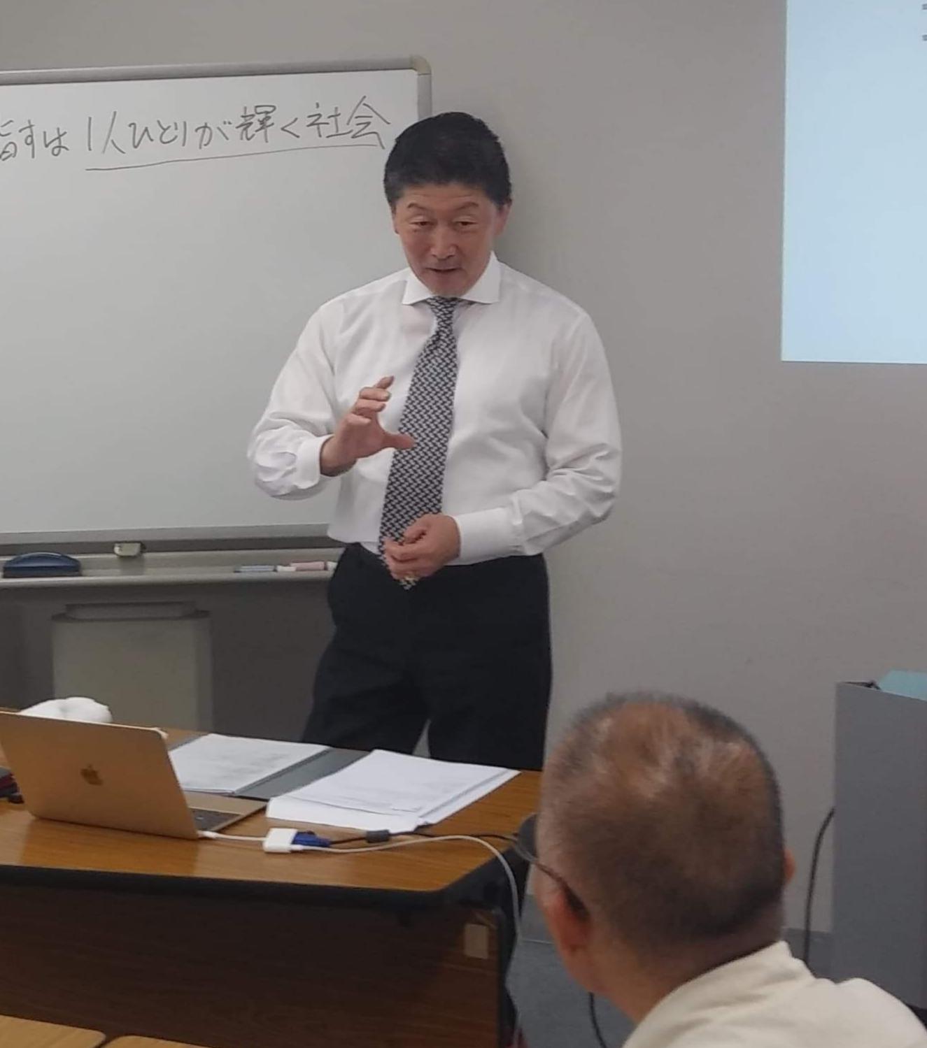 講師スキルブラッシュアップ塾(1) 「臨界点を超えるとパワフルなセミナーになる」
